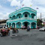 Phuket_Town_Eckhaus