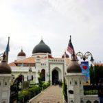 Georgetown_Moschee